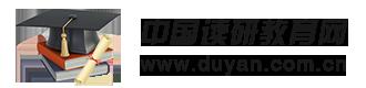 中国读研教育网