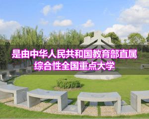 华东师范大学(上海班)