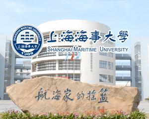 上海海事大学招生简章