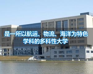 上海海事大学学院新闻