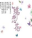 关于汉语言文学专业人才培养探析