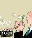 工商管理论文:论企业柔性管理