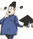 关于新郑烟草(集团)公司发展型战略的决策
