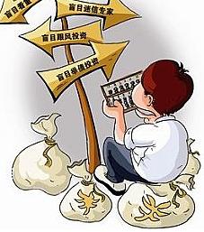 生产社会化在当代的新发展及其原因