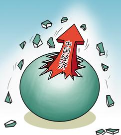 分析金融工程与金融效率相关问题