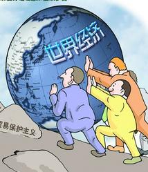 分析世界金融一体化对世界经济的发展有何影响