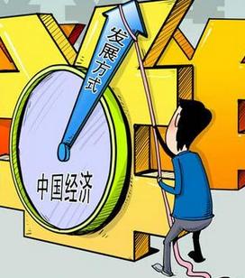 浅谈中国在世界经济危机之中的选择