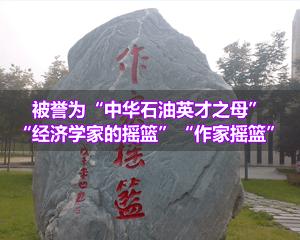 西北大学上海班在职研究生
