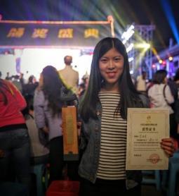 中国传媒大学新闻传播学部学生赴平遥参展获新锐摄影师大奖