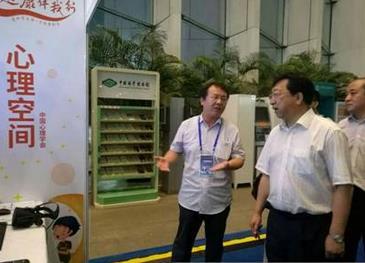 心理所科普展品参加2016年全国科普日北京主场活动展出