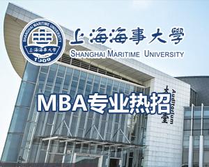 上海海事大学焦点图
