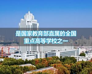 山东大学简章图片