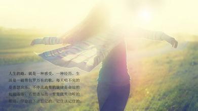 重庆大学在职研究生学费