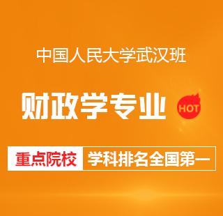 华中科技大学简章列表