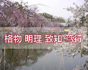 武汉工程大学简章