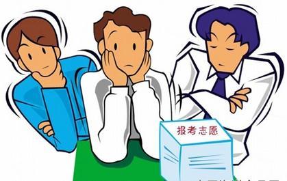 2017年湖南一月联考调剂常见问题汇总