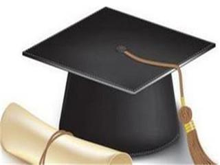 高级研修班结业证书有用吗?