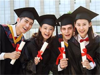 报考在职研究生需要学位证吗?