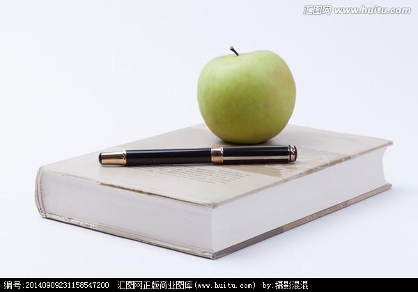 2018年备战重庆在职考研计划