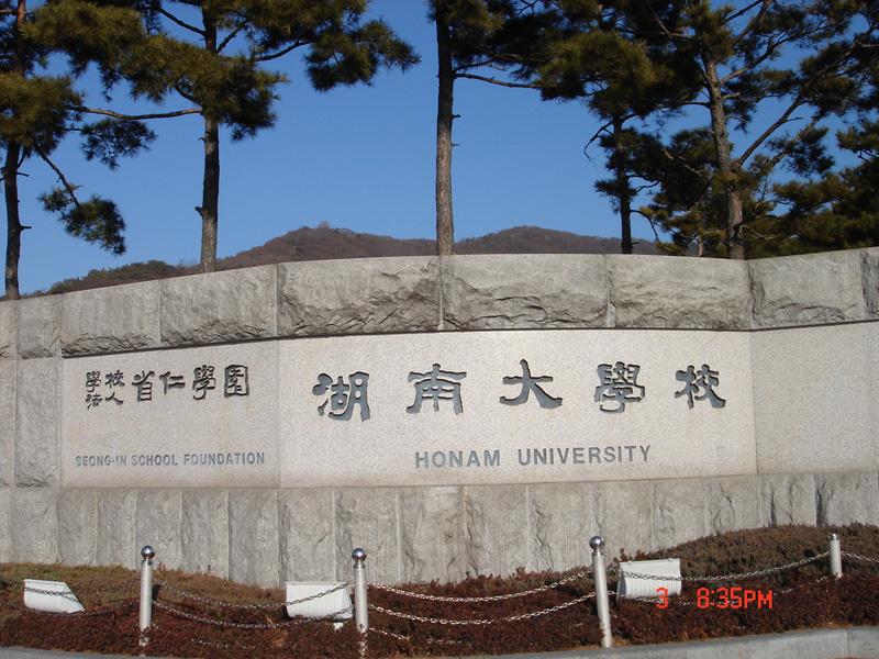 2018湖南大学新闻传播在职考研具体专业和导师详解