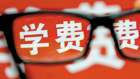 为申硕时刻准备着,湖南大学非全日制研究生学费是多少?