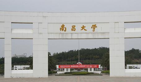 有没有南昌大学在职研究生,具备哪些报考优势?