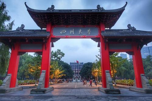 报考四川大学在职研究生同等学力申硕有什么优势?