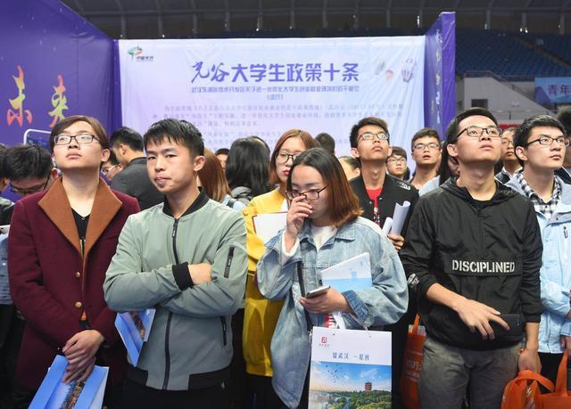 北大研究生从北京赶到武汉 招聘会投三份简历