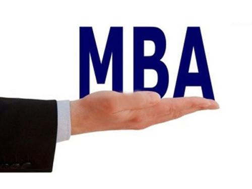 2018年考研MBA调剂须掌握的几个关注点