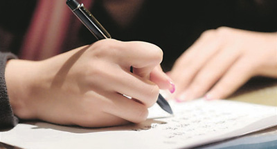读2018年中国政法大学同等学力申硕有学历限制吗?