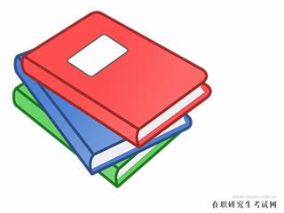 应届生能报考湖南大学在职研究生吗?