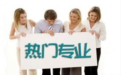 华中科技大学在职研究生招生专业有哪些?