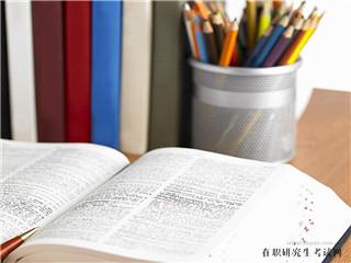湖南大学社会工作在职研究生有什么研究方向?