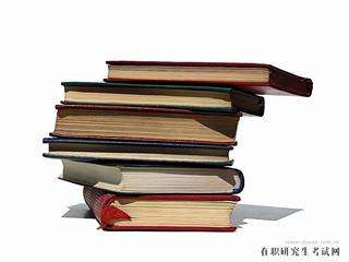 湖南大学在职研究生上课方式有几种?