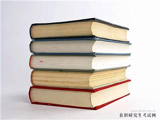 山东大学在职研究生考试科目有哪些?