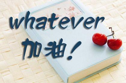 外国语言在职研究生需要考几科?