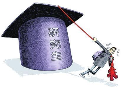高级研修班定义以及报考条件