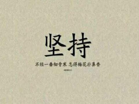 中国人民大学的MBA含金量高不高?看过你就知道了