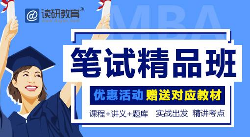 http://www.duyan.com.cn/kaofuzhuanqu/course/8548-19.html