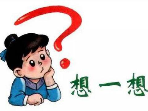 2019考研小课堂:同等学力申硕考通过后还需要上课吗?