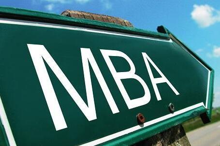 工作五年,你还有必要考MBA吗?
