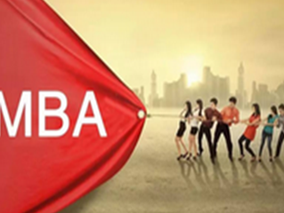 广西大学2018年冬季MBA中期考核、论文检测及论文送审流程(2018年修改)
