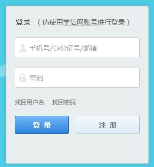 浙江大学2019年接受校外推荐免试研究生如何申请?