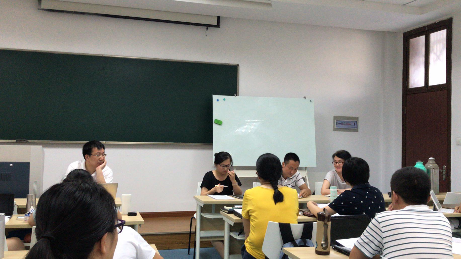 浙江大学教育学院召开2017级非全日制专业学位在职教育硕士研究生座谈会