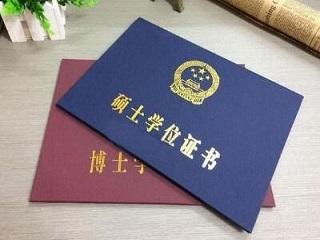 深圳双证在职研究生该怎么报名呢?