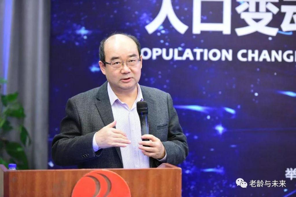 讲座预告|原新教授:中国人口老龄化形势与积极应对