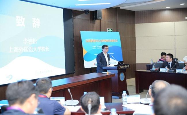 全国新增MBA培养院校培训会议成功举行!