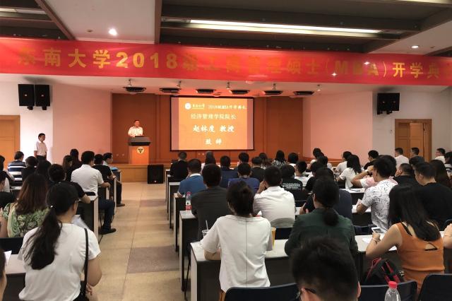 东南昌大学学MBA丨院长、学员陆续发表学习心得