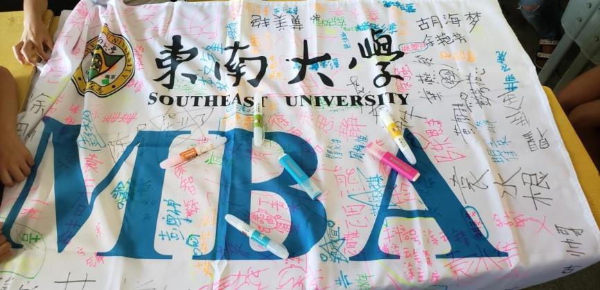 选择报考MBA是出于怎样的心态?倾听MBA学员徐毅的江西岩嘴支教心得!