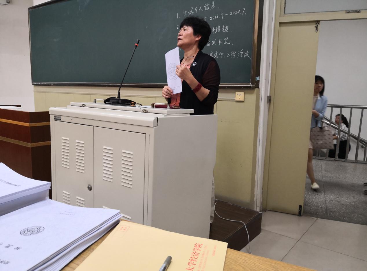 2018级2班在职研究生研修班开学典礼